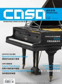 CASA INTERNATIONAL CHINA